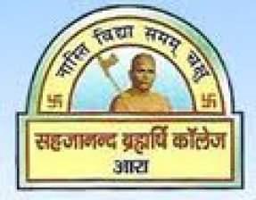 Sahajanand Brahmarshi College, Arrah