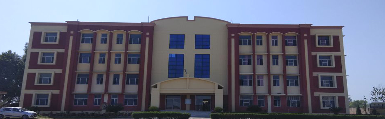 S B S Institute Of Nursing, Amritsar Image