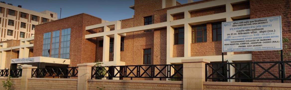 Government College of Nursing, Jodhpur