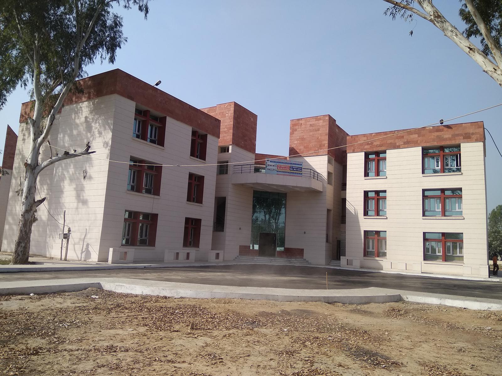 Punjab Institute of Technology, Nandgarh Image