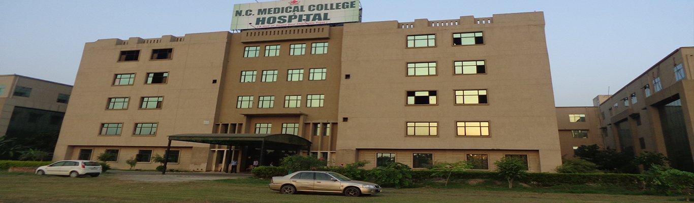 N.C. Medical College and Hospital, Panipat Image