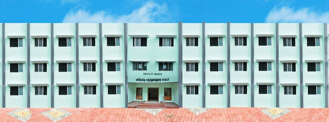 Government Ayurveda Medical College and Hospital, Nagercoil Image