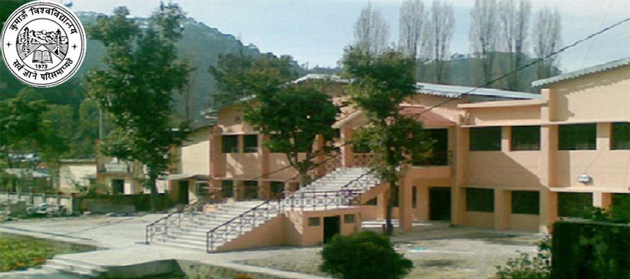 DSB Campus Nainital, Kumaun University