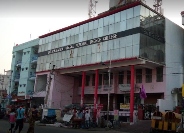 Dr. Rajendra Prasad Memorial Degree College, Lucknow