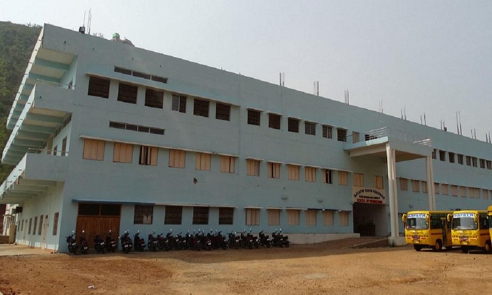 Gayatri College For PG Courses, Srikakulam