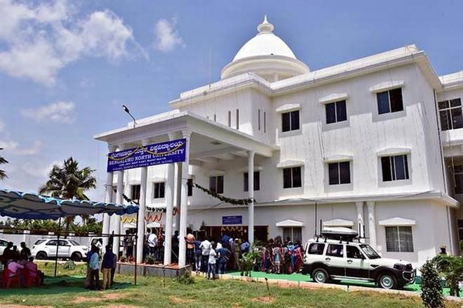 BNU (Bengaluru North University)