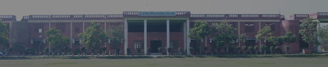 Ch. Devi Lal Memorial Girls College
