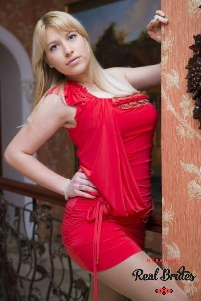 Photo gallery №4 Ukrainian bride Maria