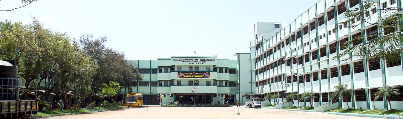 D.K.M College for Women, Vellore Image