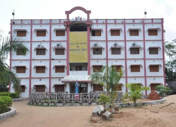 INDIRA GANDHI COLLEGE OF PHARMACY Image
