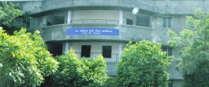 Late Govindrao Patil College Of Education, Yavatmal
