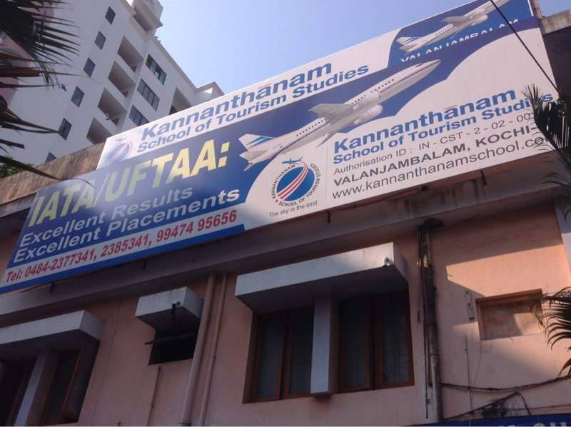 Kannanthanam School of Tourism Studies