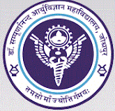 Dr SN Medical College, Jodhpur