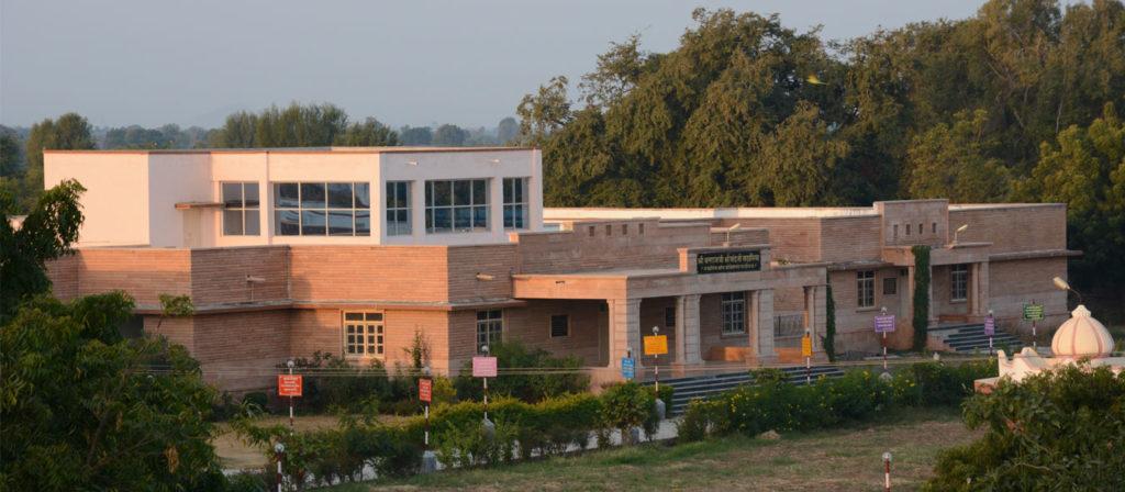 SDS Badamia College of Professional Studies Varkana Image