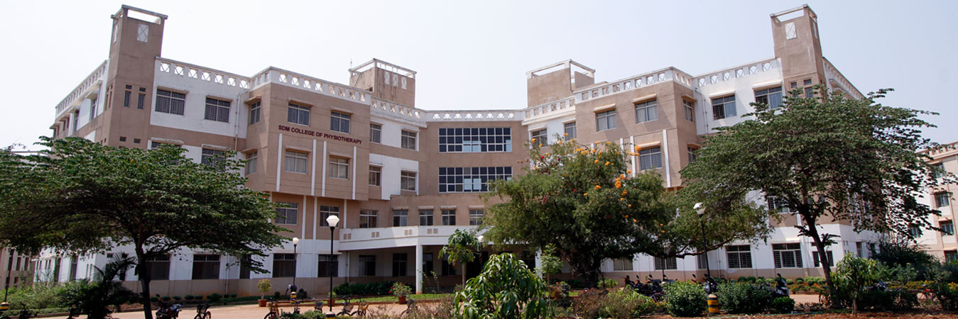 S D M. College of Physiotherapy Image