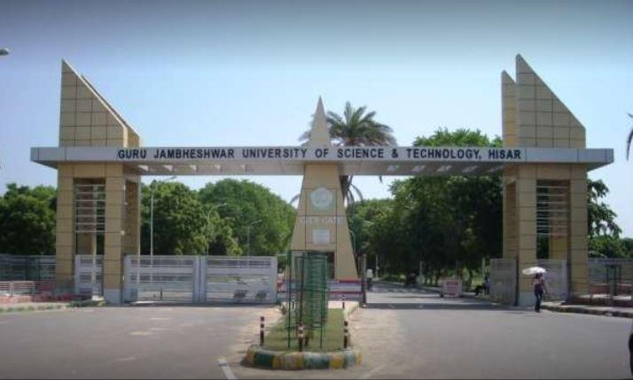 Guru Jambheshwar University of Science and Technology, Hisar