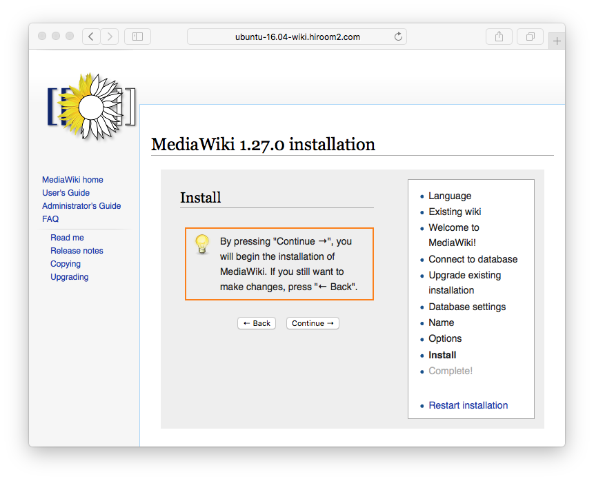 0010_MediaWiki-start-install.png