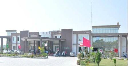 Arya Bhatta College, Barnala