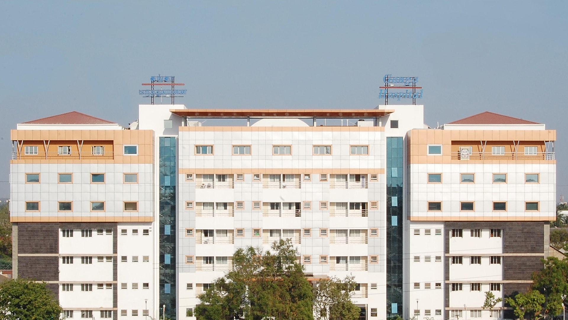 Ganga Medical Centre & Hospital Pvt. Ltd Image