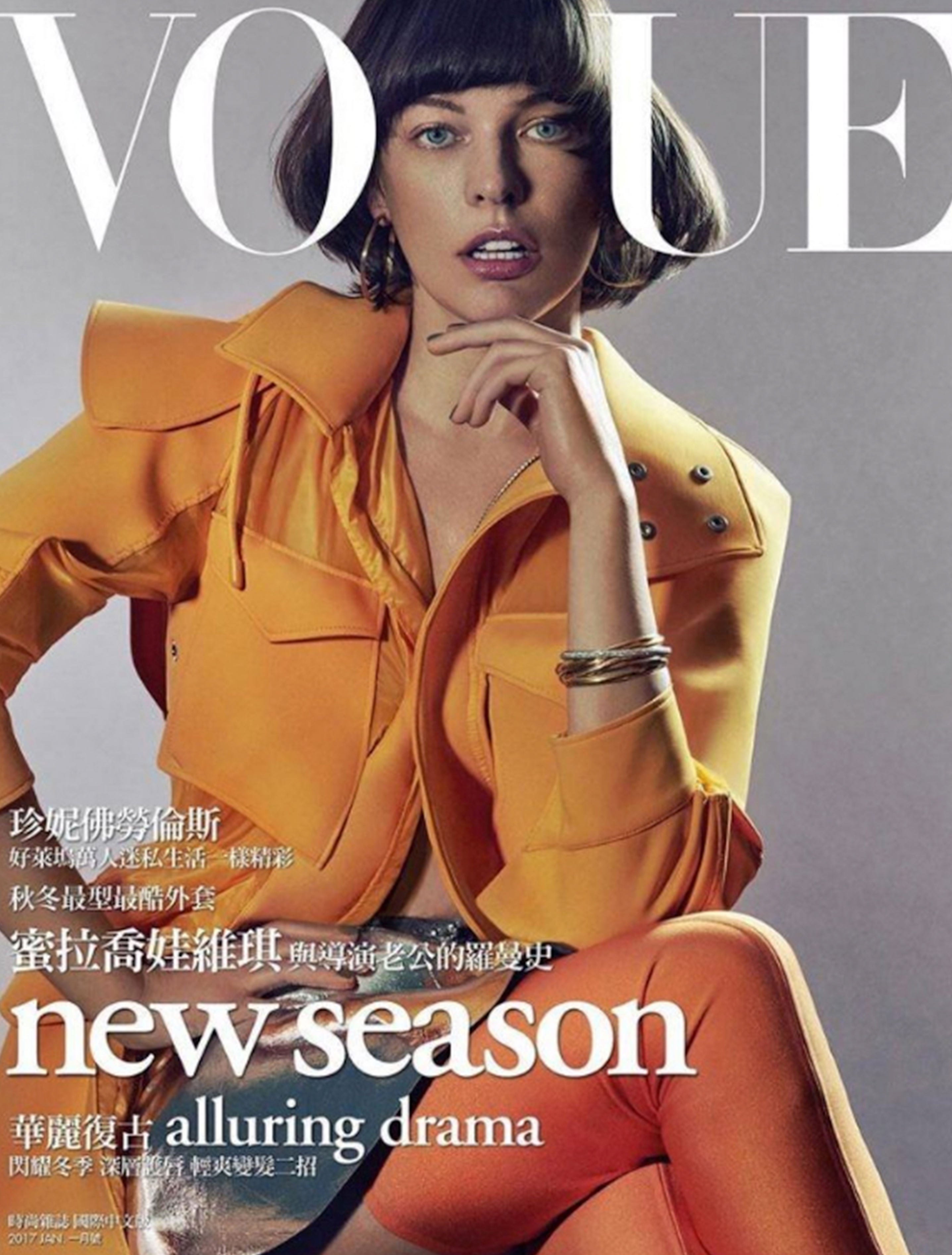 Vogue Taiwan, January 2017