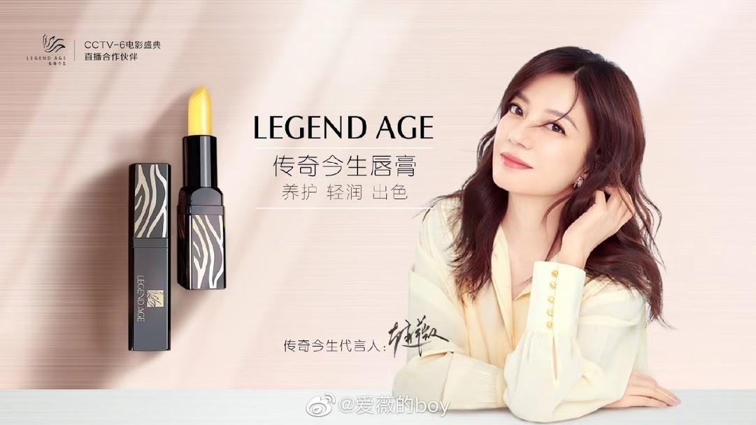 2020 [LegendAge] Triệu Vy - người đại diện