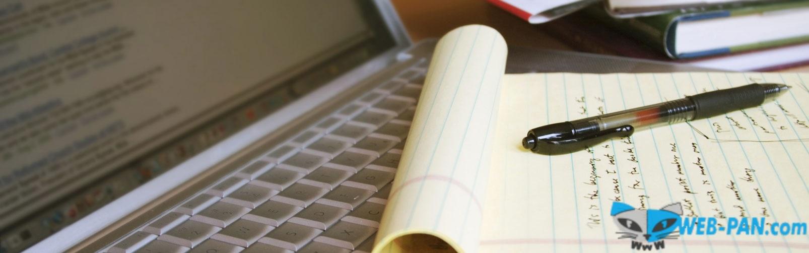 Услуги по написанию текстов (копирайтинг, рерайтинг)!