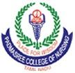 Padmasree College of Nursing, Kanchipuram