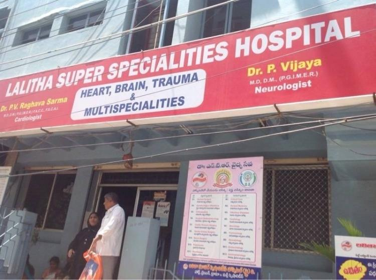 Lalitha Super Specialty Hospital Image
