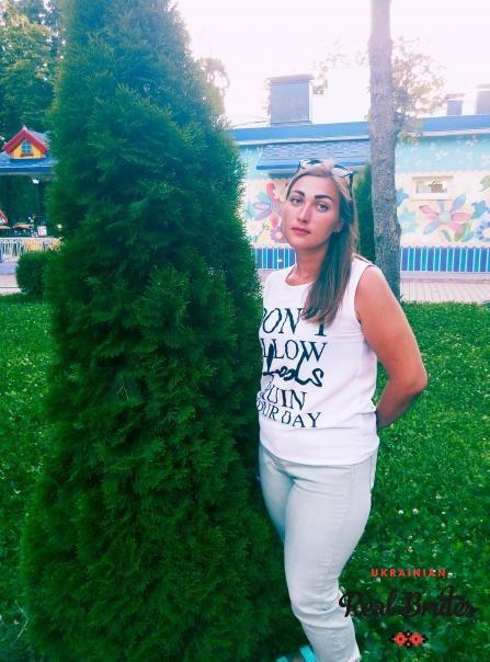Photo gallery №7 Ukrainian bride Yana