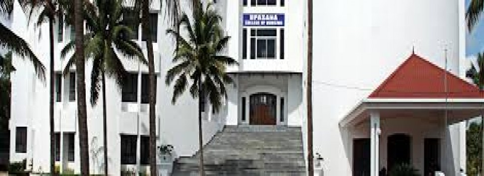 Upasana College Of Nursing Puthuchira, Kollam Image