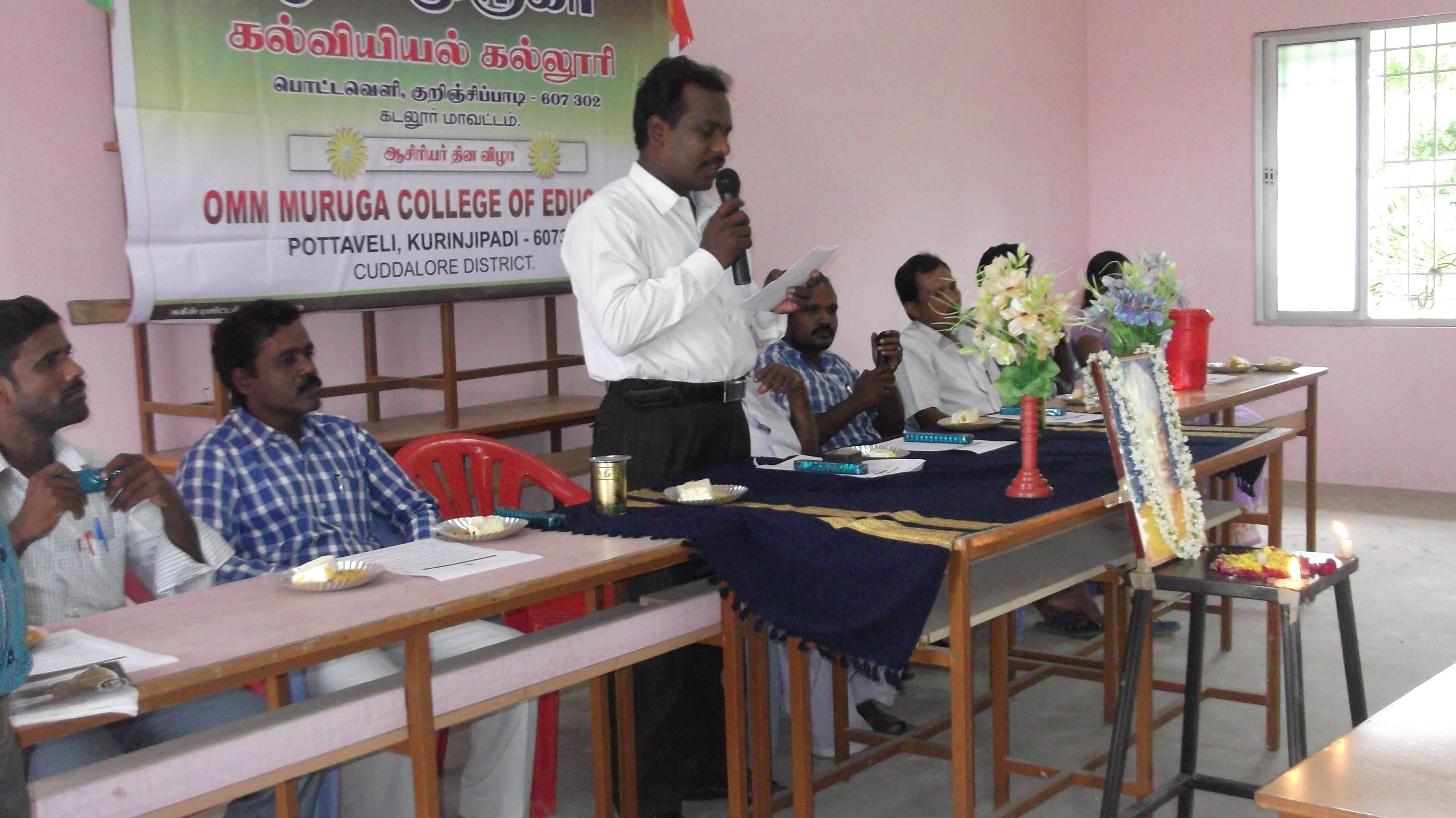 Omm Muruga College of Education, Cuddalore