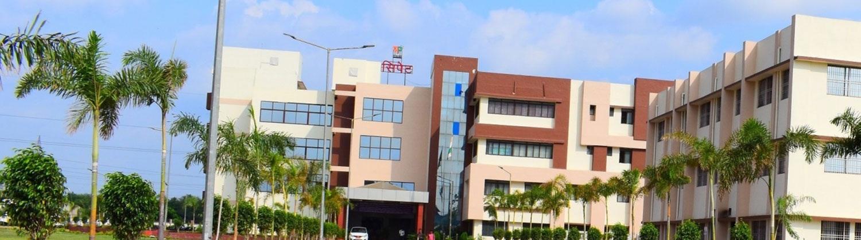 CIPET Institute of Plastics Technology, Raipur