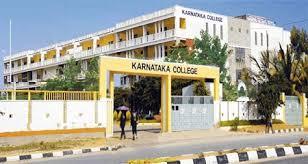 Karnataka College of Nursing Image