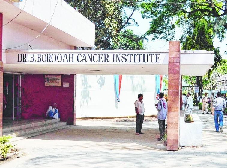 Dr. B. Borooah Cancer Institute (Regional Cancer Centre) Image