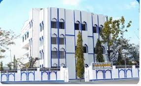 Al Kareem College of Nursing