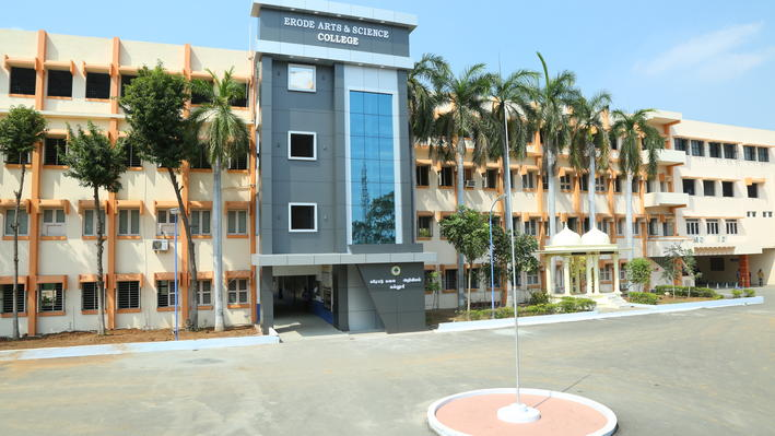 Erode Arts and Science College