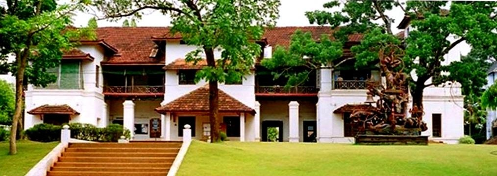Union Christian College, Aluva