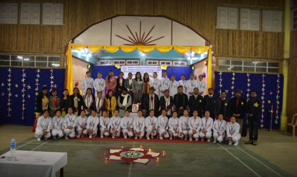 IGTAMSU (Indira Gandhi Technological and Medical Sciences University)