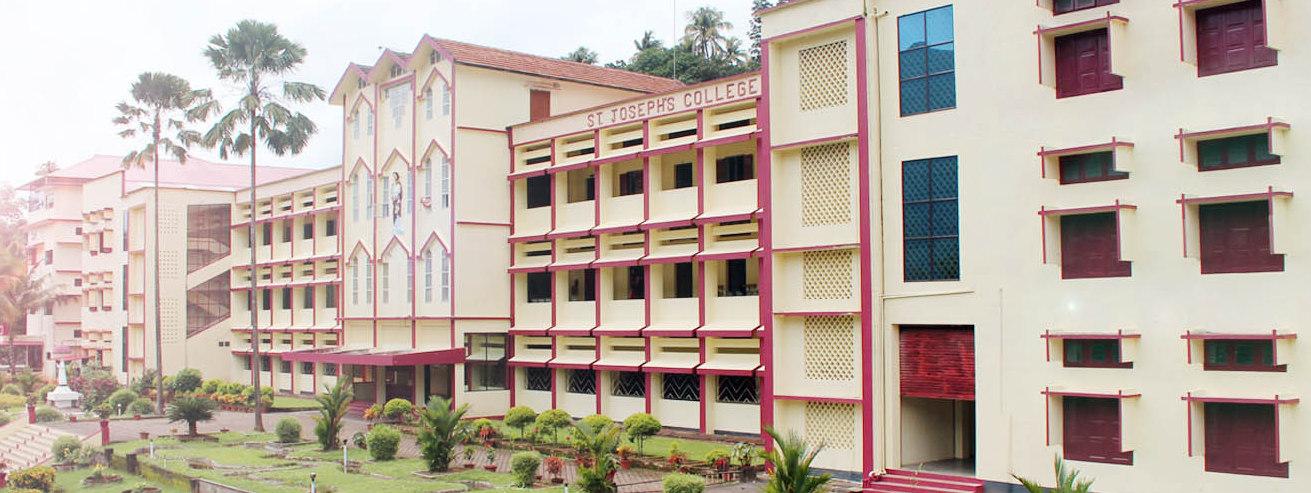 St. Joseph's College, Moolamattom Image