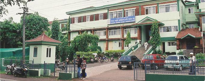 Bharteeya Sanskrit Prabodhini, Gomantak Ayurveda Mahavidyalaya and Research Centre, Ponda