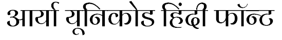 Download Arya Hindi Font