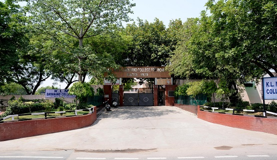 K.L. Mehta Dayanand College For Women, Fridabad, Faridabad
