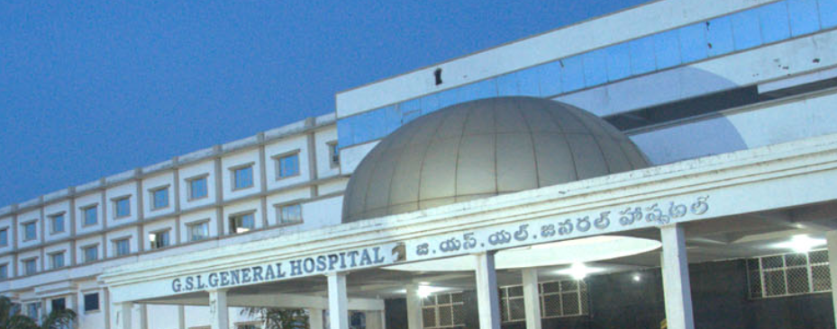 GSL College of Physiotherapy, Rajahmundry