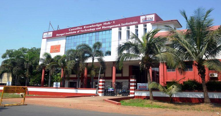 Bengal Institute Of Technology and Management, Birbhum