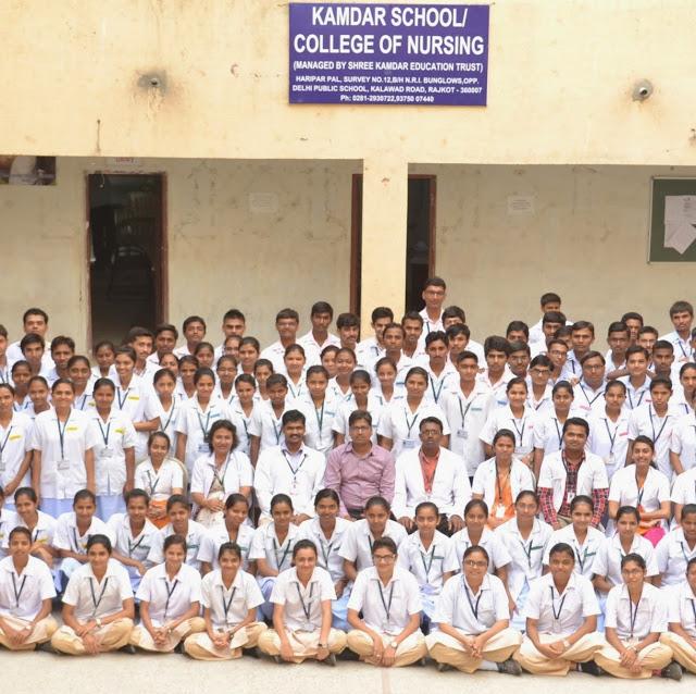 Kamdar College Of Nursing, Rajkot Image