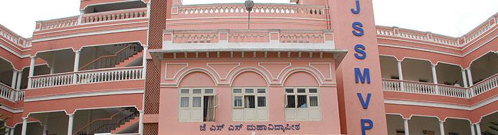 JSS Ayurveda Medical College, Mysore Image