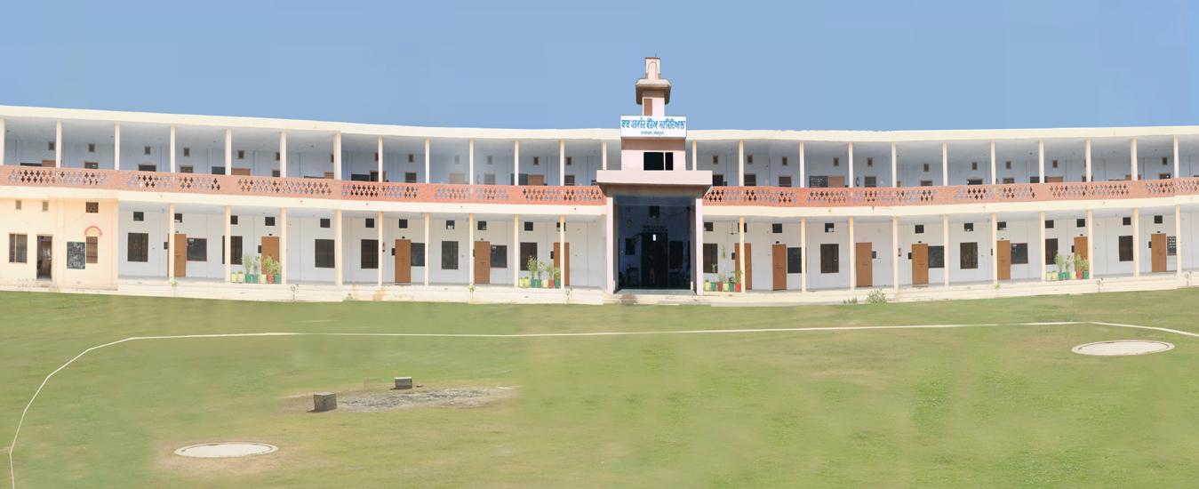 Baba Parmanand Kanya Mahavidyalya, Sangrur