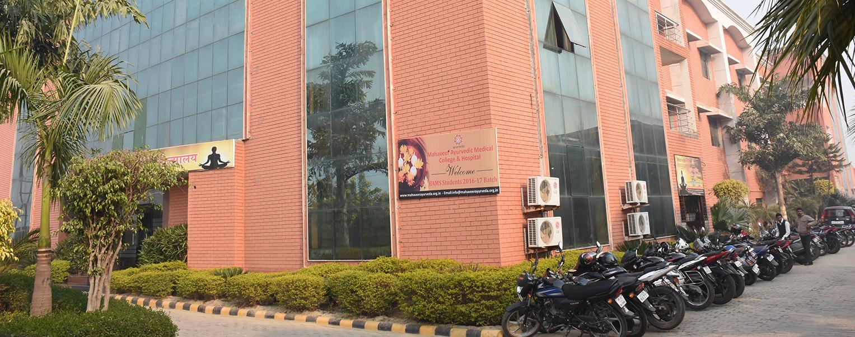 Mahaveer Ayurvedic Medical College and Hospital Image