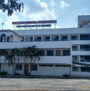 Muthayammal Memorial College of Arts and Science, Rasipuram