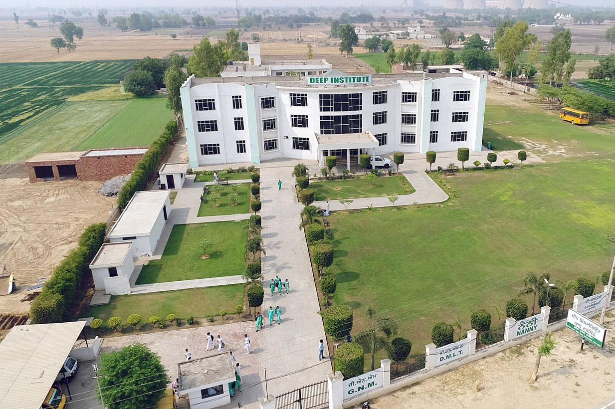 Deep Institute Of Nursing and Medical Sciences Image